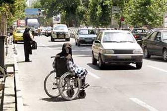 شهر تهران برای معلولان مناسب می شود