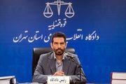 روایت متهم بانک سرمایه از مهمانی مبتذل حسین هدایتی برای همدستانش