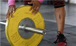 تغییر در ترکیب تیم ملی وزنه برداری