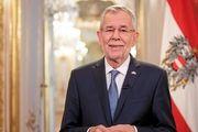 اتریش خواستار حفظ توافق هستهای با ایران شد