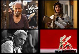 مجید مجیدی با «خورشید» راهی جشنواره ونیز میشود