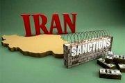 تحریم 8 شرکت فعال در بخش پتروشیمی ایران