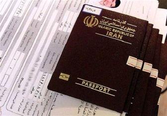 اعلام آدرس دفاتر مجاز زیارتی برای ثبت نام اربعین در تهران