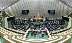 لابیگری دور از شأن مجلس است