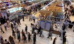 نیروی انتظامی نمایشگاه کشاورزی و غذا را پلمب کرد