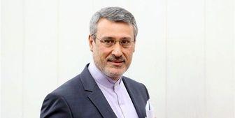 پایان ماموریت سفیر ایران در انگلستان