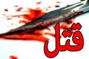 قتل عام وحشتناک ۴ عضو یک خانواد توسط پسر جوان