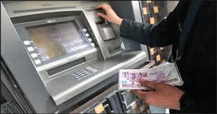 خلأ اعتماد در بانکداری مجازی ایران