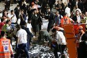 افزایش قربانیان حادثه مرگبار در سرزمینهای اشغالی به 45 نفر