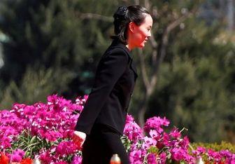 استقبال گرم کیم جونگ اون از خواهرش/ عکس