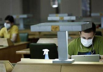بازگشایی تالارهای کتابخانه ملی ایران از فردا