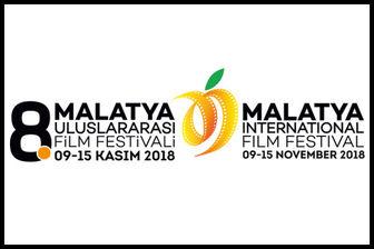 حضور داوران ایرانی در جشنواره فیلم «مالاتیا» ترکیه