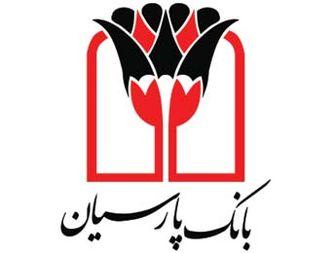 برگزاری مراسم عزاداری امام حسین (ع) در بانک پارسیان