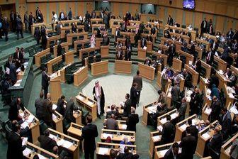نمایندگان مجلس اردن به دنبال افزایش روابط با سوریه