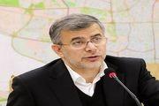 ارائه خدمات مختلف در مرزهای ایران و عراق به زائرین