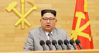 رسانه های کره شمالی به کتاب ترامپ واکنش نشان دادند