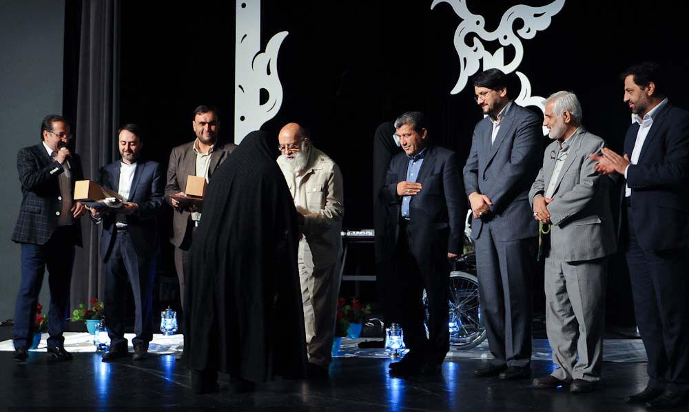 http://www.afkarnews.ir/images/docs/000455/n00455900-r-b-004.jpg