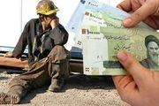 ارتباط مستقیم دستمزد با سابقه کار