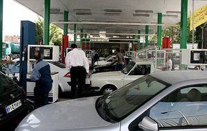 تغییر در نحوه محاسبه کارمزد جایگاهداران سوخت