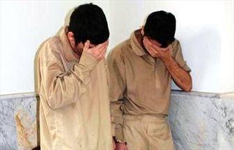 قتل نگهبان به خاطر ۴۰ هزار تومان