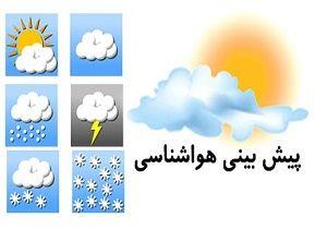 تهران چهارشنبه بارانی است