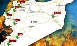 تحولات سوریه در ۲ هفته گذشته