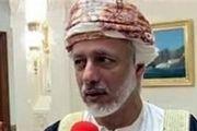 وزیر خارجه عمان عازم تهران شد