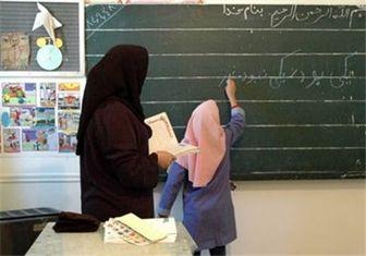 ماجرای کمبود معلم در دبستانها