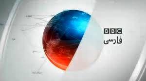 بی بی سی سوژه احمدی نژاد را از دست داد به سراغ رهبری رفت!+ عکس