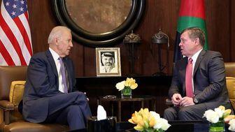 حمایت بایدن از شاه اردن