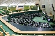 تذکرات کتبی نمایندگان به مسئولان اجرایی کشور