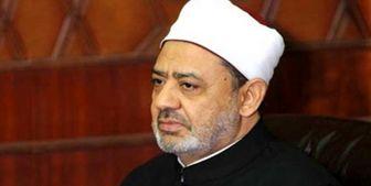 رئیس دانشگاه الازهر: رسانههای مصری مرا بایکوت کردهاند
