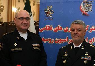 افزایش همکاری فنی نیروهای دریایی ایران و روسیه
