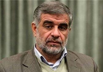 واکنش کمیسیون امنیت به حکم دادگاه آمریکا درباره ایران