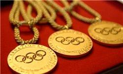 کاهش پاداش مدالآوران المپیک