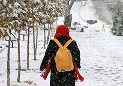 مدارسی که  فردا دوشنبه ۱۵ بهمن ۱۳۹۷تعطیل است