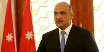 استعفا وزرای کابینه اردن