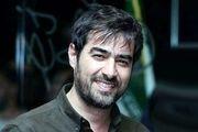 وقتی «شهاب حسینی» خیلی جوان بود/ عکس