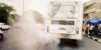 اجرای طرح کاهش آلودگی هوا از امروز