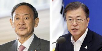 سفیر ژاپن در سئول احظار شد