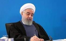 روحانی خطاب به وزیر صنعت: چرا بیدقتی میشود؟+سند