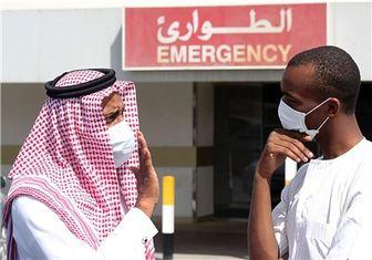 افزایش قربانیان کرونا در عربستان