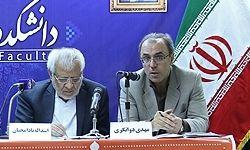 استانی شدن انتخابات مردمی بودن مجلس را ساقط میکند