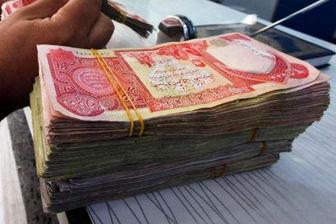 قیمت روز دینار عراق در 18 مهرماه/ جدول