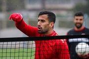 بازگشت درخشان کاپیتان تیم ملی به نقش جهان