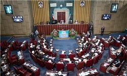 بیانیه مجلس خبرگان رهبرى درمورد برجام