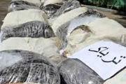 ۷۳ کیلوگرم تریاک در اصفهان کشف شد
