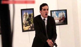 سلاحی که سفیر روسیه با آن کشته شد