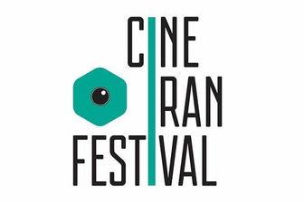 رقابت 13 فیلم ایرانی در جشنواره «تورنتو»