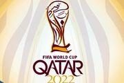 برنامه تیم ملی ایران در مقدماتی جام جهانی ۲۰۲۲
